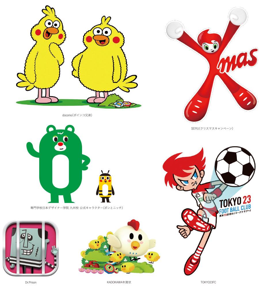 企業やブランドのキャラクターデザイン、キャンペーン広告などのイラストレーション